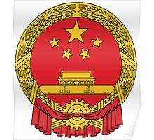 National Emblem of the People's Republic of China Poster