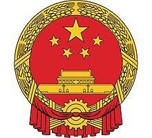 National Emblem of the People's Republic of China Photographic Print