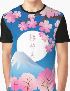 Mt Fuji Cherry Blossoms Spring Japan Night Sakura Graphic T-Shirt