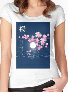 Pretty Cat Pink Japanese Sakura Cherry Blossoms Blue Night Women's Fitted Scoop T-Shirt