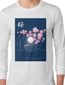 Pretty Cat Pink Japanese Sakura Cherry Blossoms Blue Night Long Sleeve T-Shirt
