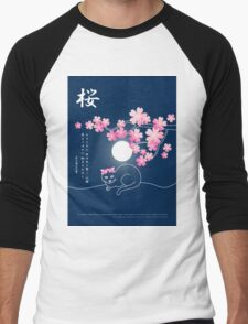 Pretty Cat Pink Japanese Sakura Cherry Blossoms Blue Night Men's Baseball ¾ T-Shirt