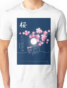 Pretty Cat Pink Japanese Sakura Cherry Blossoms Blue Night Unisex T-Shirt