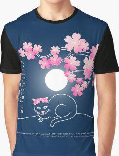 Pretty Cat Pink Japanese Sakura Cherry Blossoms Blue Night Graphic T-Shirt