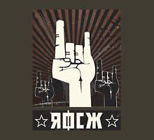 Rock Revolution I Unisex T-Shirt