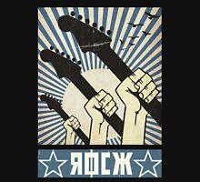Rock Revolution II Unisex T-Shirt