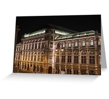Wiener Staatsoper Greeting Card
