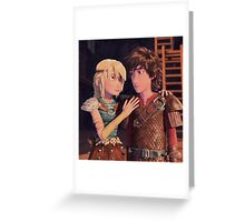 How to Train Your Dragon 16 Greeting Card