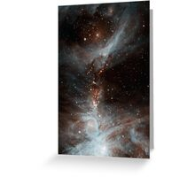 Black Galaxy Greeting Card