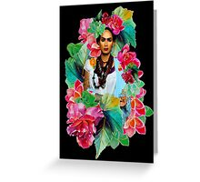 Raja Gemini Greeting Card