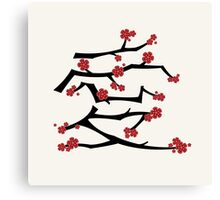 Chinese 'Ai' Love Red Sakura Cherry Blossoms With Black Branches Canvas Print