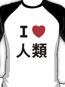 I love Imanity T-Shirt