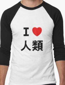 I love Imanity Men's Baseball ¾ T-Shirt