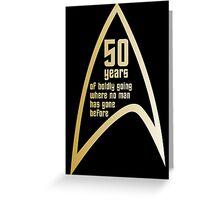 Star Trek 50th Anniversary Greeting Card