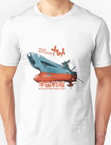 JAPAN ANIME SPACE BATTLESHIP YAMATO STAR BLAZERS COSMO  Unisex T-Shirt