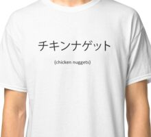 Chicken Nuggets Tumblr Classic T-Shirt