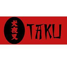 Otaku Inuyasha Kanji Photographic Print