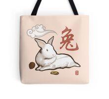 Lionhead Rabbit Sumi-E Tote Bag