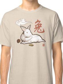 Lionhead Rabbit Sumi-E Classic T-Shirt