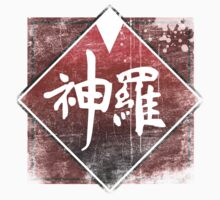 Shinra grunge logo One Piece - Long Sleeve