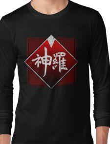 Shinra grunge logo Long Sleeve T-Shirt