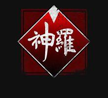 Shinra grunge logo Tank Top