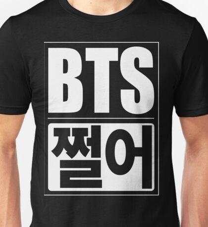 BTS Dope jjeoreo - white Unisex T-Shirt