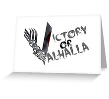 Victory or Valhalla Greeting Card