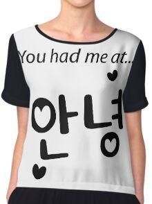 You had me at annyeong! Chiffon Top