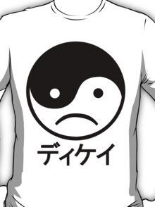 Yin Yang Face I T-Shirt