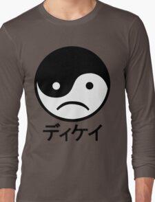 Yin Yang Face I Long Sleeve T-Shirt