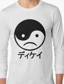 Yin Yang Face I Long Sleeve T-Shirt