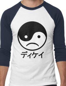 Yin Yang Face I Men's Baseball ¾ T-Shirt