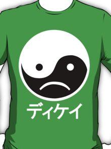 Yin Yang Face II T-Shirt