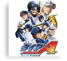 Diamond No Ace Season 2 Logo Canvas Print