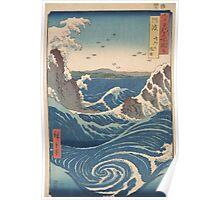 Naruto Whirlpool - Japanese Art Poster
