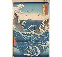 Naruto Whirlpool - Japanese Art Photographic Print