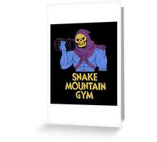 snake mountain gym Greeting Card
