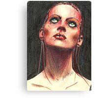 darkmoss Canvas Print