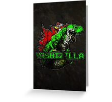 Yoshizilla (Print Version) Greeting Card