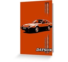 Datsun 300ZX Fairlady Nissan Z31 - Stripe Greeting Card