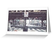 CHICAGO LOOP PART 2 Greeting Card