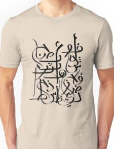 Arabic Alphabet  Unisex T-Shirt
