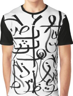 Arabic Alphabet  Graphic T-Shirt