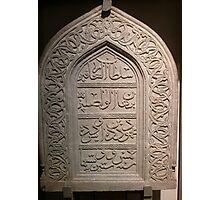 Ancient stone Photographic Print