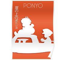Ponyo Minimalist Movie Poster Poster