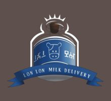 Lon Lon Milk Delivery by Scott Duncan