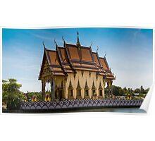 Wat Plai Laem - Koh Samui Poster