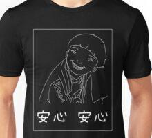 Be Happy, Be Happy Unisex T-Shirt