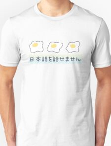 """""""I don't speak Japanese"""" EGGS - greens Unisex T-Shirt"""